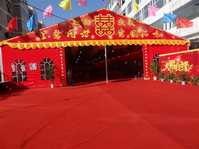 Safety Structure Red Color Fabric Wall Outdoor Party Tents For Traditional Festival