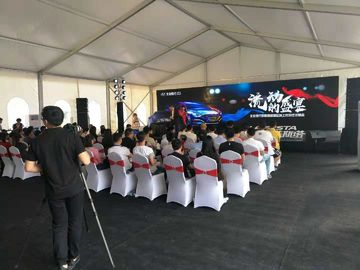 China White Carpa Tent For Beijing Hyundai Motor Company / New Car Launch Event supplier