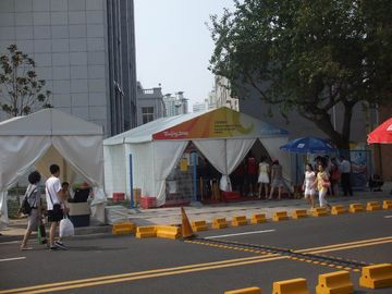 China Waterproof PVC Fabric Canopies Marquee For Big Event / Exhibition factory